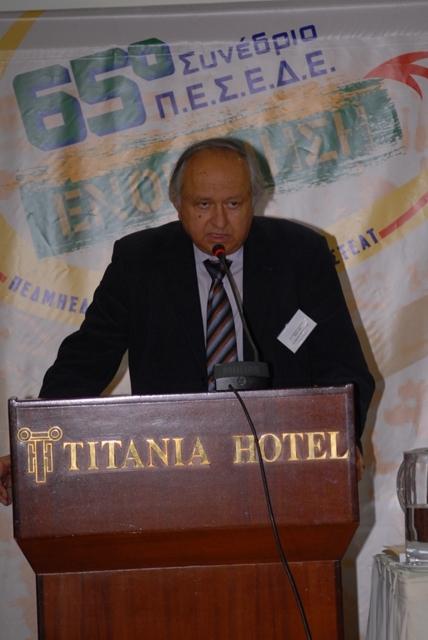 Ο Πρέδρος της ΠΕΣΕΔΕ κ. Γ. Γρηγορόπουλος