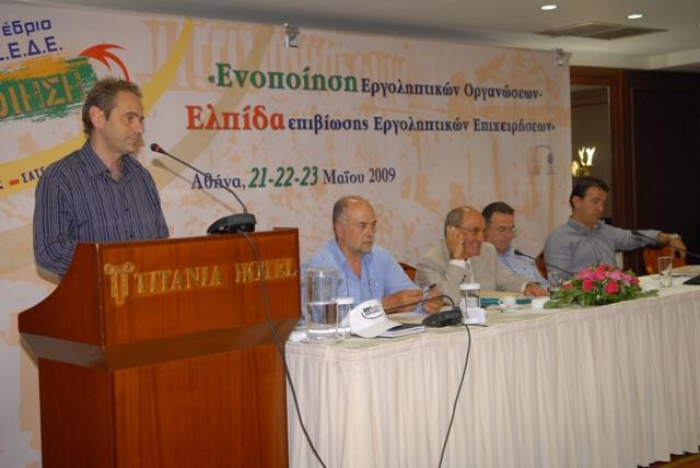 Ο πρόεδρος του ΣΠΕΔΕ Μεσσηνίας κ. Γ. Γεωργουλόπουλος