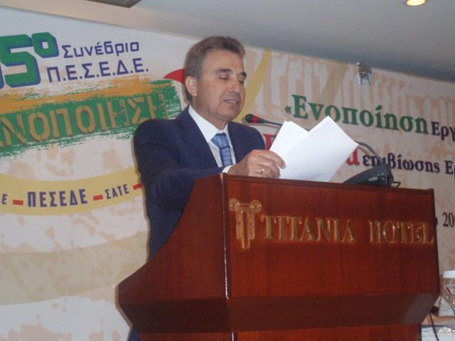 ο αντ/δρος της ΠΕΣΕΔΕ κ. Μπελιμπασάκης σαν εισηγητής της ΠΕΣΕΔΕ για τα επαγγελματικά θέματα