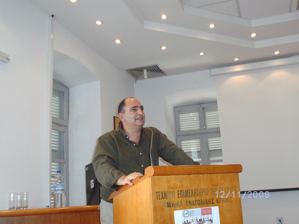 ο 1ος εισηγητής και πρόεδρος της Π.Ο. ΕΜΔΥΔΑΣ Κ. Σάσσαλος