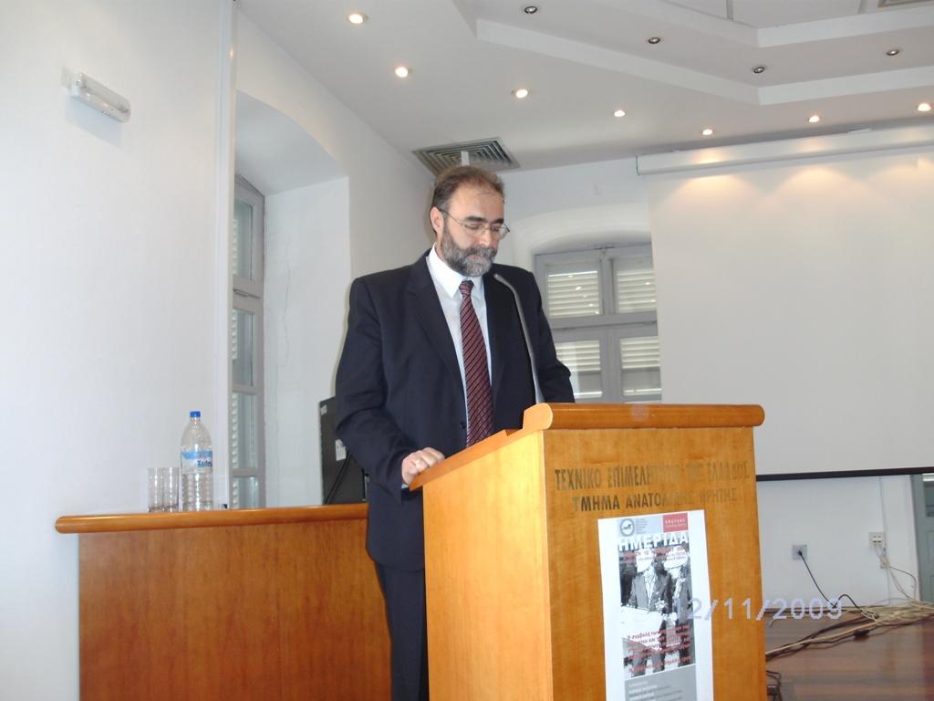 ο 2ος εισηγητής και πρόεδρος του ΤΕΕ Δυτ. Μακ. Γιάννης Βάρκας