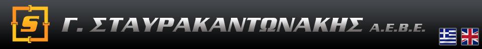 stavrakantonakis logo