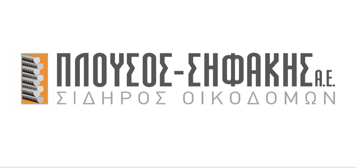 plousos-sifakis logo
